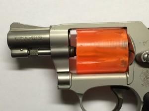 Short cylinder on 637